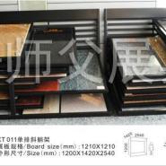 陶瓷展架瓷砖陈列架图片