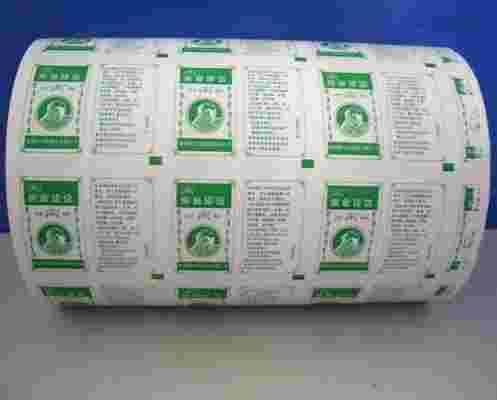 供应煎饼袋子包装纸