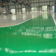 环氧普通涂装地坪漆图片