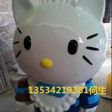 供应深圳玻璃钢造型KT猫雕塑/制作玻璃钢猫的可爱特点雕塑工艺品图片