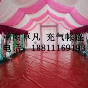 婚宴充气帐篷2015新款欧式价格图片