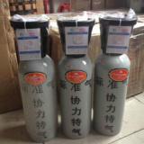 供应胜利油田检测标准气气雾罐山东最全的标准气体生产厂家