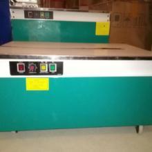 供应打包机生产厂家/优质打包机/包装机械