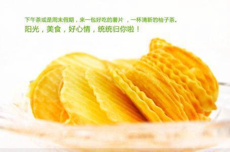 薯片进口关税是多少