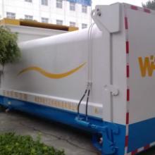 供应生活垃圾转运站压缩设备