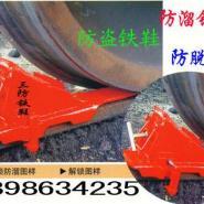 TLX-1火车制动铁鞋TLX铁路铁鞋图片