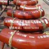 供应电厂送粉管道除尘耐磨弯头陶瓷复合耐磨管