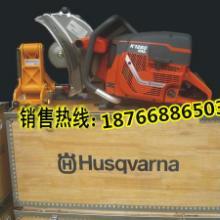 K1260型手提式内燃锯轨机,内燃锯轨机平价销售图片