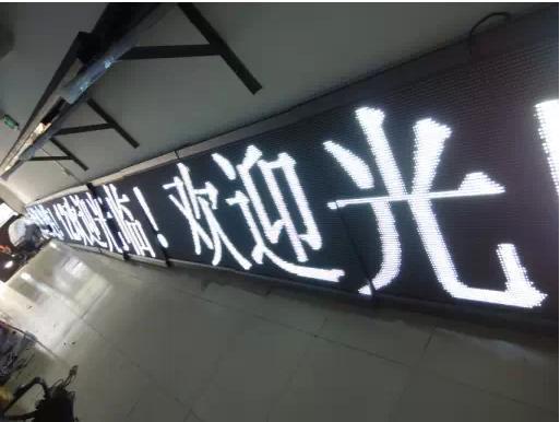 安庆LED显示屏安庆LED显示屏安装安庆LED显示屏安庆LED显示