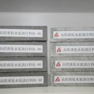 玻璃窑炉专用耐火泥耐火混凝土图片