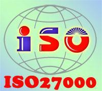 ISO27001认证销售
