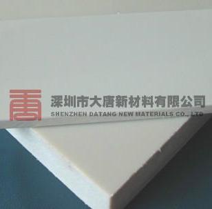 供应深圳3-50厘pp聚丙烯板塑料板图片