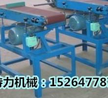 供应各种规格砂带机    砂带宽200mm