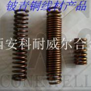 上海厂家直销铍铜线材料图片