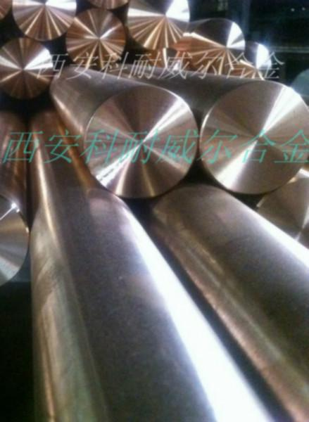 供应山东铍铜管棒