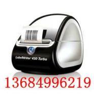 DYMO标签机LW450TURBO标签纸图片