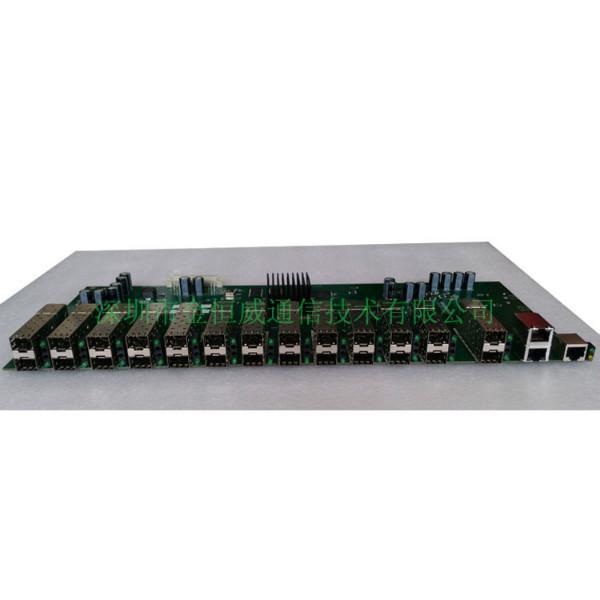 供应千兆光纤交换机 管理型26口 SFP光纤交换机,OEM版,电信级