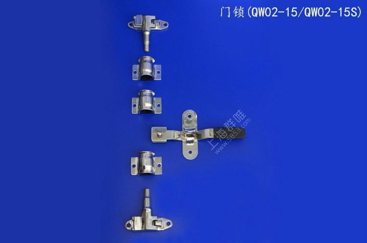 厢式货车门杆锁QW02-15销售
