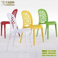 简约现代镂空椅子时尚餐桌椅接待椅图片