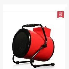 供应3000w工业大功率家用暖风机浴室批发