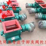 供应批发河北DN400链条式星型卸料阀|铸铁电动卸料器价格