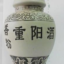 广州陶瓷生产厂家 广东陶瓷瓶加工厂 广东玻璃酒瓶加工厂