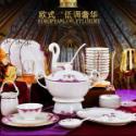 景德镇陶瓷餐具56头骨瓷餐具定做图片