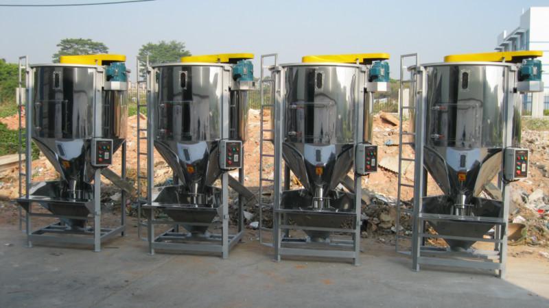 供应立式搅拌干燥机