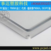 供应PC板加工折弯成型打孔无锡吉事达ISO9001认证批发