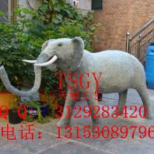 供应仿真大象招财大象模型皮毛玩具装饰影视道具