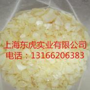 138松香甘油酯图片