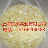 供应138松香甘油酯