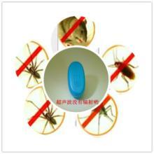 供应插电驱蚊器