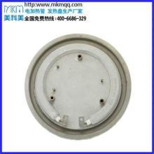 【供应】CQC饮水机电热盘MD9067