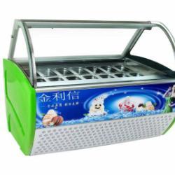 廣州市冰淇淋展示櫃-冰淇淋保鮮櫃厂家冰淇淋展示櫃-冰淇淋保鮮櫃