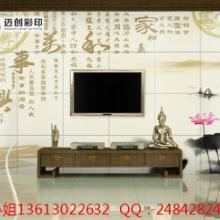 北京瓷砖背景墙打印机彩雕瓷砖打印机价格