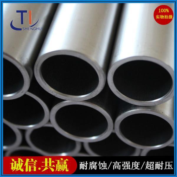 供应TA1钛管直径32/35可定尺载订,用于化工机械/试验/医学。抗高温耐腐蚀