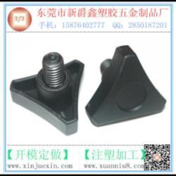 供應3/8尼龍塑膠頭螺絲