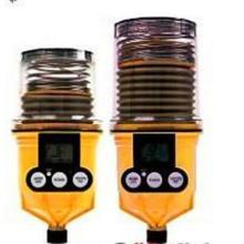 供应Pulsarlube EX防爆矿井专用加脂器 数码防爆加脂器 黄油电子式加油杯 进口智能润滑器 重复用自动加脂杯批发