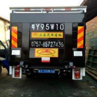 供应广东小货车尾板,货车尾板改装三良机械