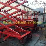 供应广东惠州移动式升降台厂,佛山厂家直销移动式升降台
