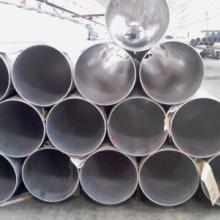 供应深圳7075铝管 环保7075铝管图片