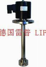 供应进口液氮低温电磁阀 进口液氮低温电磁阀《进口液氮阀》