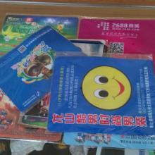供应礼品鼠标垫,西安礼品鼠标垫定制,西安礼品鼠标垫厂家