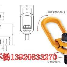 供应模具吊环_栓接环模具吊环_模具吊环M8M100规格多_科索比