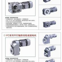 供应台湾铭机R/S/K/F系列齿轮减速机厂家直销质量保证批发