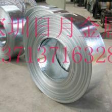 供应304不锈钢带材 316不锈钢带 超薄带 不锈钢带最薄能到多少批发