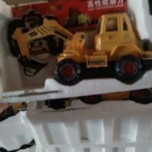 供应库存杂款玩具----遥控车类