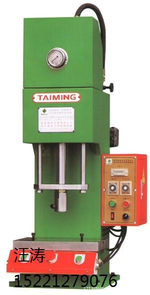 供应上海台式液压机,上海中小型液压机,鑫台铭-102台式液压机系列