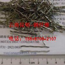 供应德钦钢纤维;德庆钢纤维材料;德钦钢纤维自定义;德钦钢纤维未上架